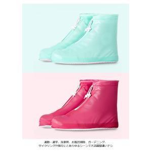 【送料無料】シューズカバー/靴カバー/レディー...の詳細画像5