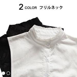 ◆【カラー】:ホワイト ブラック ◆【サイズ】:F ◆【素  材】:コットン ポリエステル  【おス...