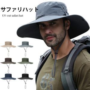 サーフハット サファリハット UVカット ハット 帽子 ぼうし 撥水加工 紐付き つば広帽子 つば広...