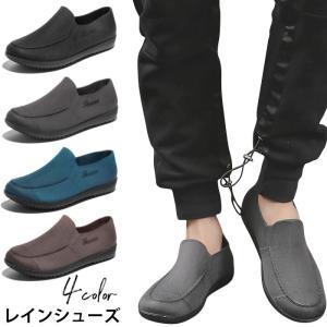 ◆【カラー】: ブラック ダークグレー ダークブルー ブラウン ◆【サイズ】: 39(内寸25cm)...