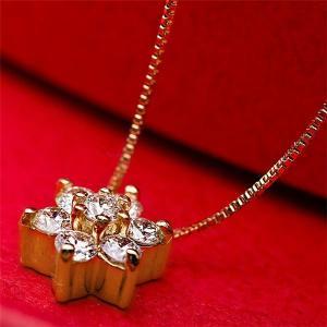 〔鑑別書付〕K18イエローゴールド 天然ダイヤネックレス ダイヤモンドペンダント/ネックレス0.2ct フラワーモチーフ canitz