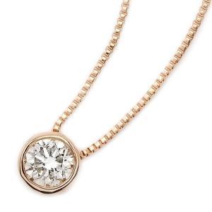ダイヤモンド ネックレス 一粒 0.15ct K18 ピンクゴールド Nudie Heart Plus(ヌーディーハートプラス) 人気の覆輪留 ペンダント|canitz