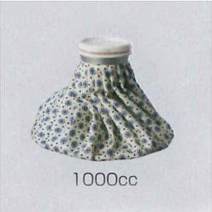 氷のう (中1000cc) 〔3個セット〕|canitz