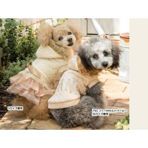 犬 服 ワンピース ファー パーカー 秋 冬 新作 2017 犬の服 ドッグウェア きゃんナナ|cannanaonline|02