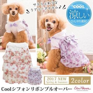 犬 服 ワンピース リボン 夏 春 クール 素材 犬の服 ひんやり きゃんナナ ドッグウェア ブランド|cannanaonline