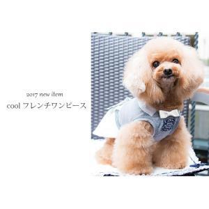 犬 服 犬服 ワンピース フレンチ 夏 春 クール 新作 犬の服 マリン きゃんナナ ドッグウェア ブランド|cannanaonline|05