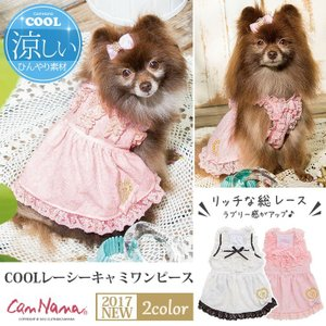 犬 服 ワンピース キャミ 夏 春  クール 犬の服 ひんやり きゃんナナ ドッグウェア ブランド|cannanaonline