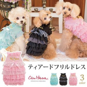 犬 服 ワンピース フリル ティアード 秋冬 犬の服 きゃんナナ ドッグウェア ブランド|cannanaonline