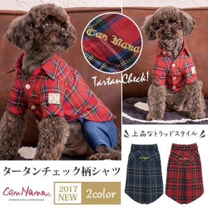 犬 服 チェック シャツ レッド グリーン 秋 冬 新作 犬の服 ドッグウェア きゃんナナ cannanaonline