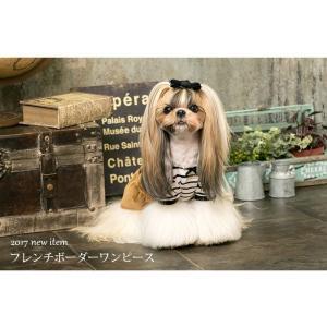 犬 服 ワンピース ボーダー リボン 秋冬 犬の服 きゃんナナ ドッグウェア ブランド|cannanaonline|02