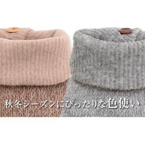 犬 服 秋冬 防寒 犬の服 ニット 裏ボア きゃんナナ ドッグウェア ブランド cannanaonline 03