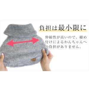犬 服 秋冬 防寒 犬の服 ニット 裏ボア きゃんナナ ドッグウェア ブランド cannanaonline 06
