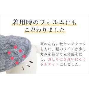 犬 服 秋冬 防寒 犬の服 ニット 裏ボア きゃんナナ ドッグウェア ブランド cannanaonline 09