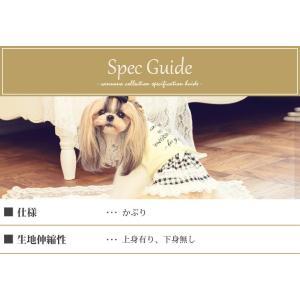 犬 服 ワンピース チェック リボン レース 春 夏  きゃんナナ ドッグウェア ブランド|cannanaonline|04