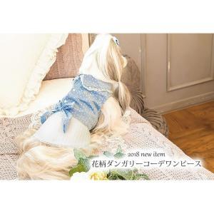 犬 服 ワンピース 花柄 夏春 犬の服  きゃんナナ ドッグウェア ブランド|cannanaonline|02