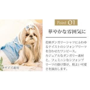 犬 服 ワンピース 花柄 夏春 犬の服  きゃんナナ ドッグウェア ブランド|cannanaonline|03