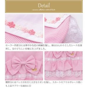 犬 服 ワンピース 夏春 ストライプ 犬の服  きゃんナナ ドッグウェア ブランド|cannanaonline|05
