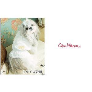 犬 服 フリル 春 夏 レース ブラウス 犬の服  きゃんナナ ドッグウェア ブランド|cannanaonline|10