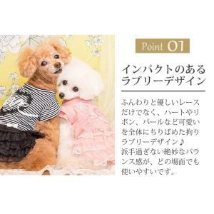 犬 服 ワンピース 夏春 ハート フリル 犬の服  きゃんナナ ドッグウェア ブランド|cannanaonline|03