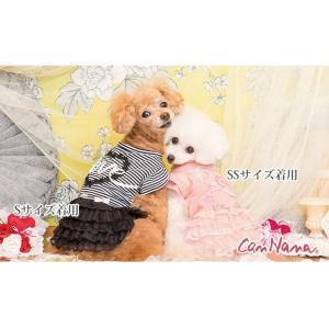 犬 服 ワンピース 夏春 ハート フリル 犬の服  きゃんナナ ドッグウェア ブランド|cannanaonline|04