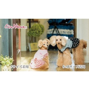 犬 服 ワンピース 夏 春 ドット 犬の服 きゃんナナ ドッグウェア ブランド|cannanaonline|02