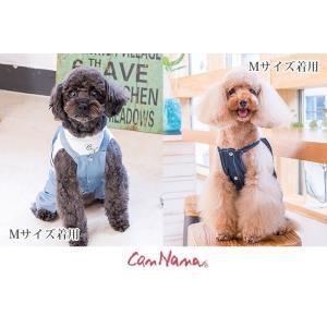 犬 服 サロペット 夏 春 デニム 犬の服 きゃんナナ ドッグウェア ブランド|cannanaonline|06
