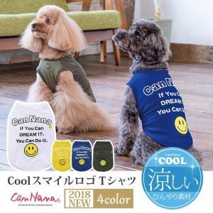 犬 服 Tシャツ 冷感 夏 春 スマイル ロゴ 犬の服 きゃんナナ ドッグウェア ブランド|cannanaonline