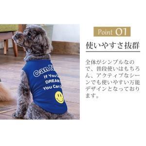 犬 服 Tシャツ 冷感 夏 春 スマイル ロゴ 犬の服 きゃんナナ ドッグウェア ブランド|cannanaonline|03