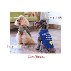 犬 服 Tシャツ 冷感 夏 春 スマイル ロゴ 犬の服 きゃんナナ ドッグウェア ブランド|cannanaonline|05