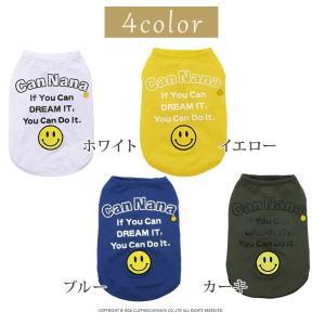 犬 服 Tシャツ 冷感 夏 春 スマイル ロゴ 犬の服 きゃんナナ ドッグウェア ブランド|cannanaonline|07