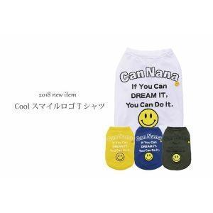 犬 服 Tシャツ 冷感 夏 春 スマイル ロゴ 犬の服 きゃんナナ ドッグウェア ブランド|cannanaonline|10