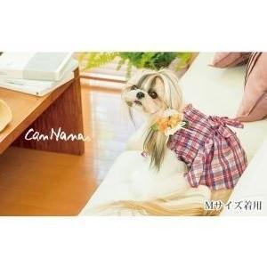 犬 服 ワンピース チェック リボン 春 夏 きゃんナナ ドッグウェア ブランド|cannanaonline|03
