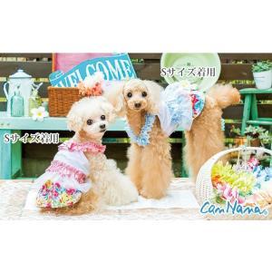 犬 服 ワンピース 花柄 キャミ 春 夏 冷感 犬の服 きゃんナナ ドッグウェア ブランド|cannanaonline|05