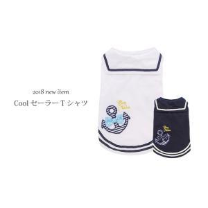 犬 服 Tシャツ セーラ 春 夏 冷感 犬の服 きゃんナナ ドッグウェア ブランド|cannanaonline|02