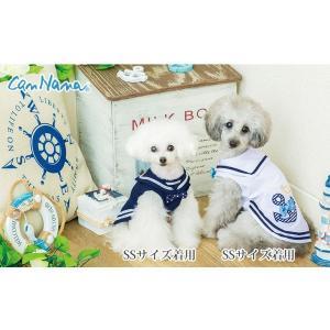犬 服 Tシャツ セーラ 春 夏 冷感 犬の服 きゃんナナ ドッグウェア ブランド|cannanaonline|05