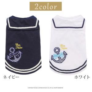 犬 服 Tシャツ セーラ 春 夏 冷感 犬の服 きゃんナナ ドッグウェア ブランド|cannanaonline|07
