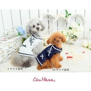 犬 服 春 夏 ワンピース 犬の服 冷感 きゃんナナ ドッグウェア ブランド|cannanaonline|07