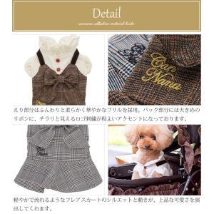 犬 服 ワンピース  チェック 秋 冬 犬の服 きゃんナナ ドッグウェア ブランド|cannanaonline|05