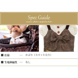 犬 服 ワンピース  チェック 秋 冬 犬の服 きゃんナナ ドッグウェア ブランド|cannanaonline|07