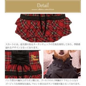 犬 服 ワンピース 秋 冬 チェック 犬の服 きゃんナナ ドッグウェア ブランド|cannanaonline|04