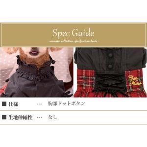 犬 服 ワンピース 秋 冬 チェック 犬の服 きゃんナナ ドッグウェア ブランド|cannanaonline|06