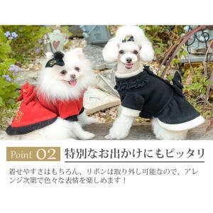 犬 服 コート 秋 冬 防寒 犬の服 きゃんナナ ドッグウェア ブランド|cannanaonline|04