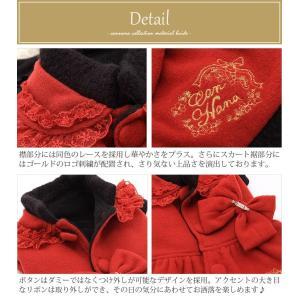 犬 服 コート 秋 冬 防寒 犬の服 きゃんナナ ドッグウェア ブランド|cannanaonline|06