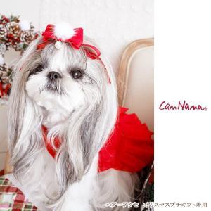 犬 服 ワンピース 秋 冬 犬の服 きゃんナナ ドッグウェア ブランド|cannanaonline|14