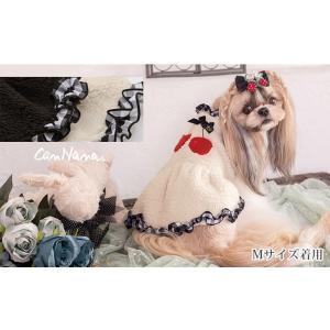 犬 服 ワンピース 秋 冬 さくらんぼ 犬の服 きゃんナナ ドッグウェア ブランド|cannanaonline|02