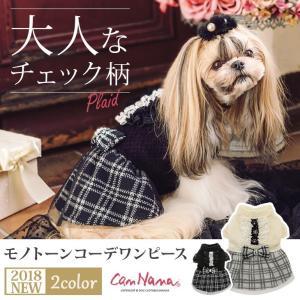 犬 服 ワンピース  犬の服 きゃんナナ ドッグウェア ブランド|cannanaonline