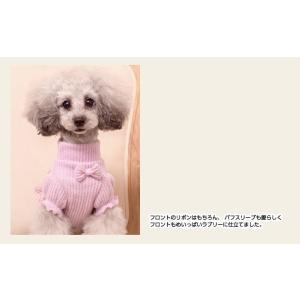 犬 服 ニット 秋 冬 防寒 犬の服 きゃんナナ ドッグウェア ブランド|cannanaonline|04