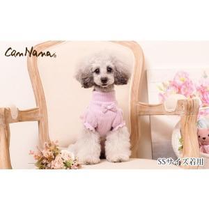犬 服 ニット 秋 冬 防寒 犬の服 きゃんナナ ドッグウェア ブランド|cannanaonline|08