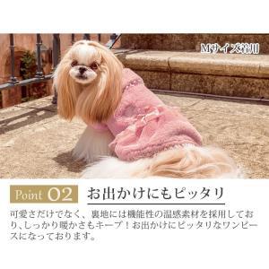 犬 服 ワンピース ファー 秋 冬 犬の服 きゃんナナ ドッグウェア ブランド|cannanaonline|04