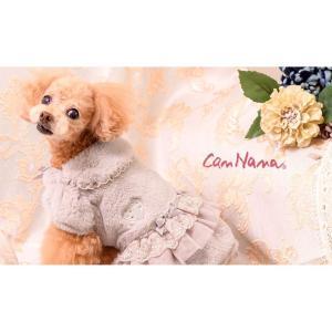 犬 服 ワンピース ファー 秋 冬 犬の服 きゃんナナ ドッグウェア ブランド|cannanaonline|06